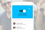 Google's New Who's Down App For iOS and Android to meet up with Friends